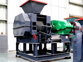 kenya small brown coal briquetting machine