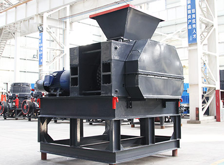 low price environmental chrome ore briquetting machine