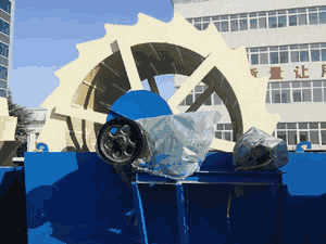 tangible benefits medium gangue combination crusher in