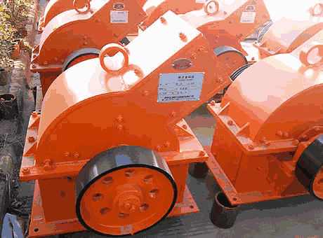 China SNMNHI Hammer Crusher Factory SNMNHI