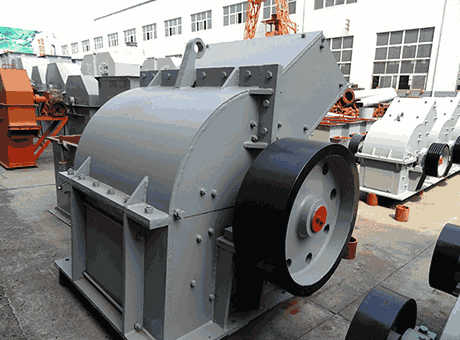 hammer crusher price in nigeria