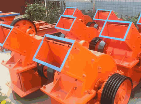 grate bar manufacturing for hammer crusher IIEASIA