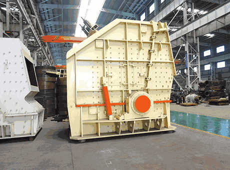China Impact Crusher PF1007 China Crusher Impact Crusher