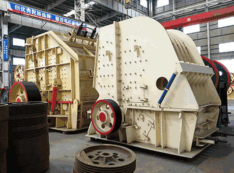 Impact Crusher Hangzhou Cohesion Technology Co Ltd