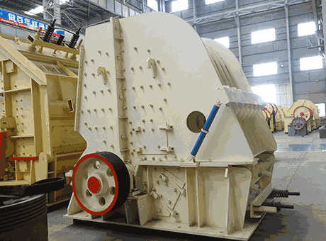 hot products to sell online high performance rock crusher