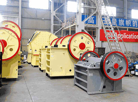 Used Jaw Crusher In North America