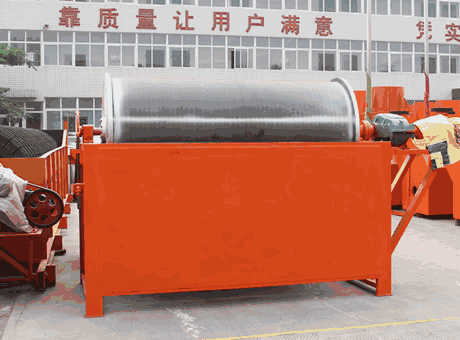 magnetic separator iron ore beneficiation