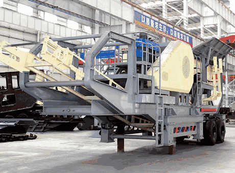 small scale stone crusher small scale stone crusher