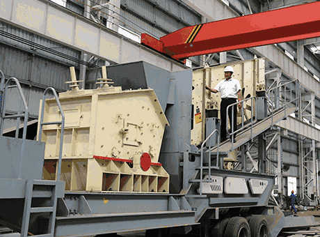 new design mobile ore crusher