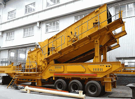 china 2016 hot selling newly designed ballast mobile crusher