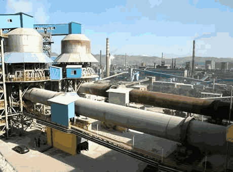 Acquiring land to set up integrated cement plant in MP