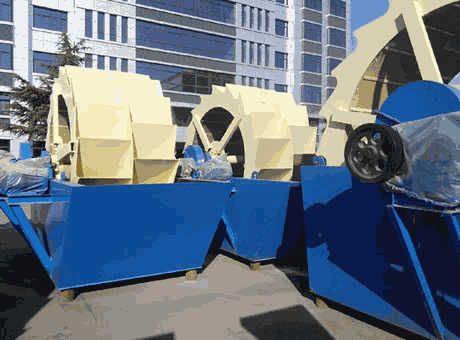 Usage Of Vibrating Screen Copper Agitation Tankmachine