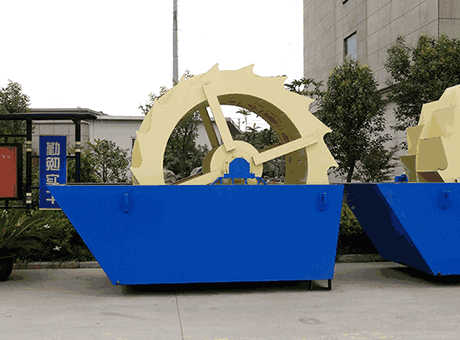 Sand Washer Manufacturers sale india Star Trace