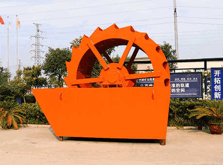 tangible benefits medium mineral sand washer for sale in